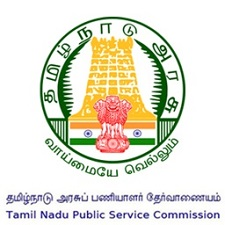 TNPSC GROUP I OFFICER EXAM