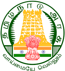 Tamil Nadu Government Collector's Office