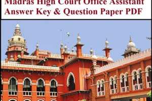 Madras-High-Court-Office-Assistant-Answer-Key-2021-Download-Question-Paper-PDFOUT